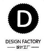 杭州辛德时装有限公司 最新采购和商业信息
