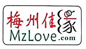 梅州佳缘婚姻服务有限公司 最新采购和商业信息