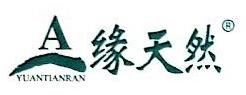 丰宁缘天然乳业有限公司 最新采购和商业信息