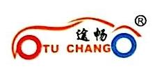 深圳市音特美电子科技有限公司 最新采购和商业信息