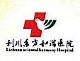 湖北金峰泰健康科技发展有限公司 最新采购和商业信息