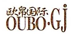 杭州明彬贸易有限公司 最新采购和商业信息