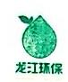 佳木斯龙江环保再生资源有限公司 最新采购和商业信息