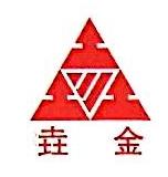 浙江垚金实业集团有限公司 最新采购和商业信息
