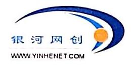 北京银河网创网络技术开发有限公司