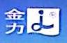 泰州市金力乳品有限公司 最新采购和商业信息