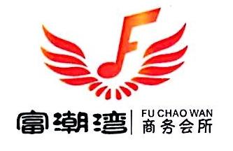广西福满金楼娱乐投资有限责任公司 最新采购和商业信息