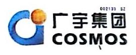 浙江广宇新城房地产开发有限公司 最新采购和商业信息