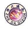 杭州浙大迪迅生物基因工程有限公司 最新采购和商业信息