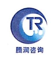 济南腾润企业管理咨询有限公司 最新采购和商业信息