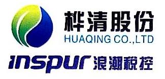 江西桦清信息技术有限公司 最新采购和商业信息