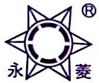 江阴市永才金刚石工磨具有限公司 最新采购和商业信息