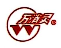 南宁市万消灵消毒制剂厂 最新采购和商业信息