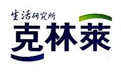 上海克林莱塑料有限公司北京分公司 最新采购和商业信息