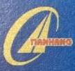 佛山市天航纸品包装厂 最新采购和商业信息