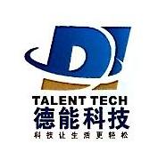 宁波江东德能电子科技有限公司 最新采购和商业信息