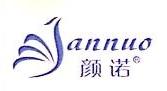 广州市喜帆生物科技有限公司 最新采购和商业信息