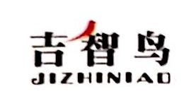 桐乡市雅浪服饰有限责任公司 最新采购和商业信息
