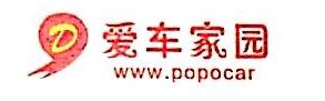 钟祥市鸿祥汽车服务有限公司 最新采购和商业信息
