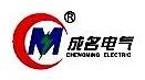 江西成名电气有限公司