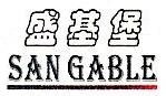 广州市盛基堡装饰设计有限公司 最新采购和商业信息