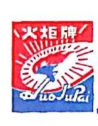 上海火炬产业用纺织品有限公司 最新采购和商业信息