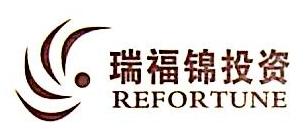 深圳市瑞福锦投资管理有限公司 最新采购和商业信息