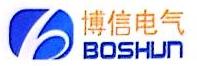 湖南博信电气有限公司 最新采购和商业信息