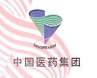 国药集团黄山大健康产业有限公司 最新采购和商业信息