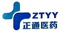 北京博阳正通医药科技有限公司 最新采购和商业信息