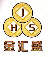 深圳市金汇盛资产管理有限公司 最新采购和商业信息