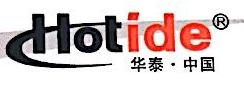 青岛华泰散热器有限公司 最新采购和商业信息