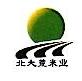 四川北大荒米业有限公司 最新采购和商业信息