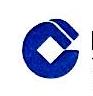 中国建设银行股份有限公司河池分行