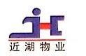 杭州近湖物业管理有限公司