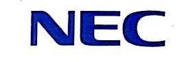 日电卓越软件科技(北京)有限公司 最新采购和商业信息