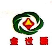 榆林市金世源矿用油品有限公司 最新采购和商业信息