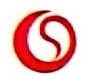 湖南海源医疗科技有限公司 最新采购和商业信息