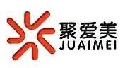 东莞市聚爱美网络科技有限公司 最新采购和商业信息