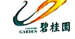常熟市碧桂园房地产开发有限公司