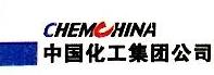 青岛天华院化学工程股份有限公司 最新采购和商业信息