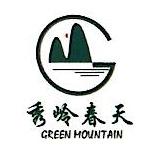四川秀岭春天农业发展有限公司 最新采购和商业信息