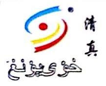 兰州华宇清真美食有限公司 最新采购和商业信息