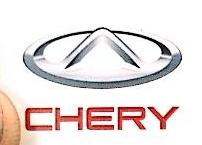文水县腾飞汽车销售有限公司 最新采购和商业信息