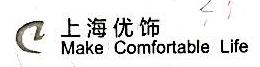 上海优饰服饰有限公司 最新采购和商业信息