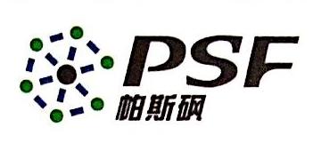 上海帕斯砜材料科技有限公司 最新采购和商业信息
