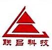 广西南宁联吕电子科技有限公司 最新采购和商业信息