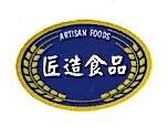 山东匠造农产品有限公司
