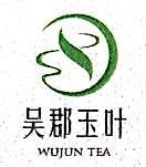 北京吴郡玉叶文化发展有限公司 最新采购和商业信息