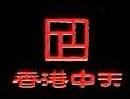 武汉亿安森泰生物科技有限公司